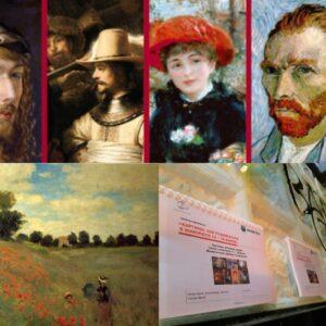 семинар по искусству